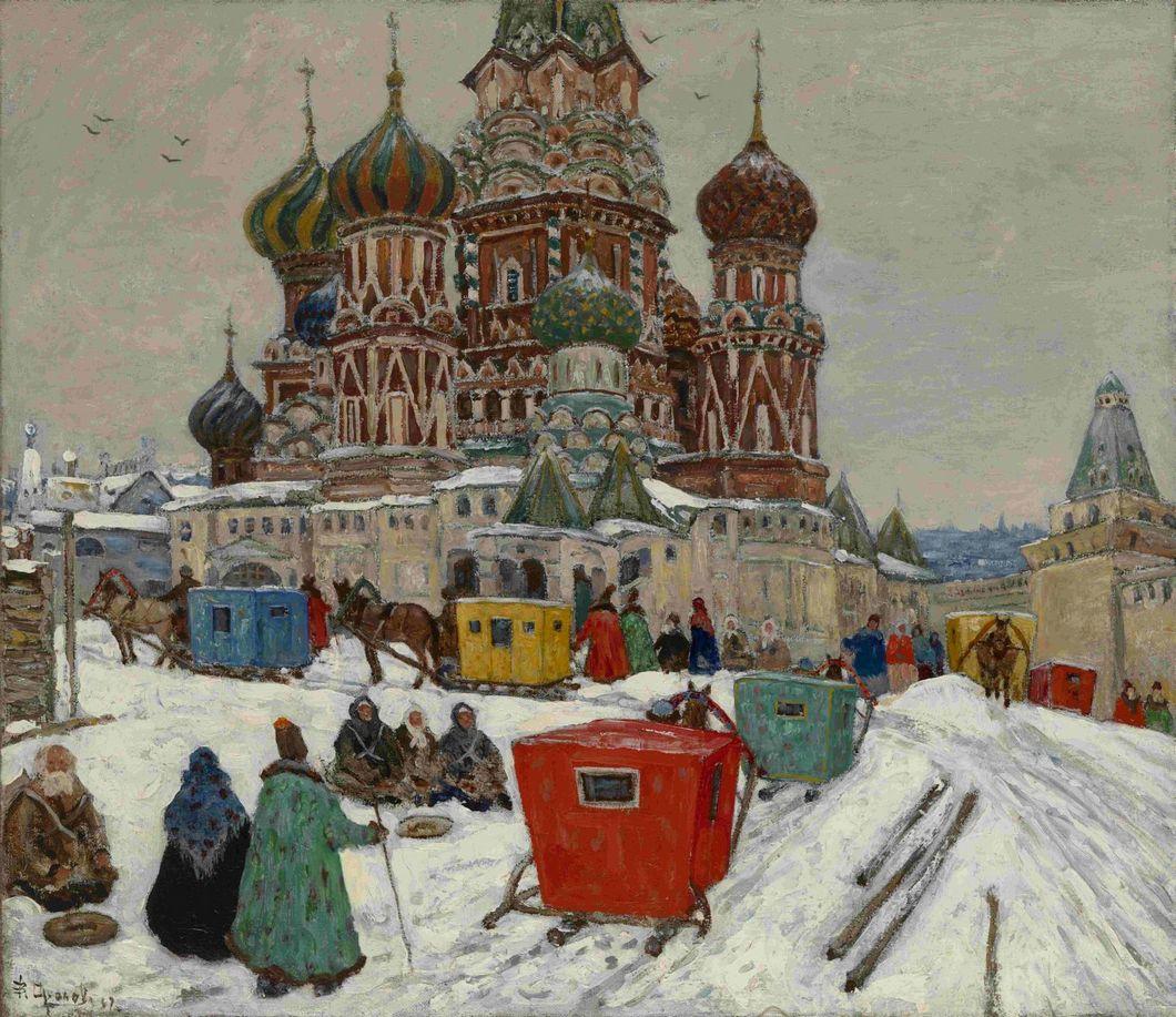 Владимир Аралов - Храм Василия Блаженного, 1939
