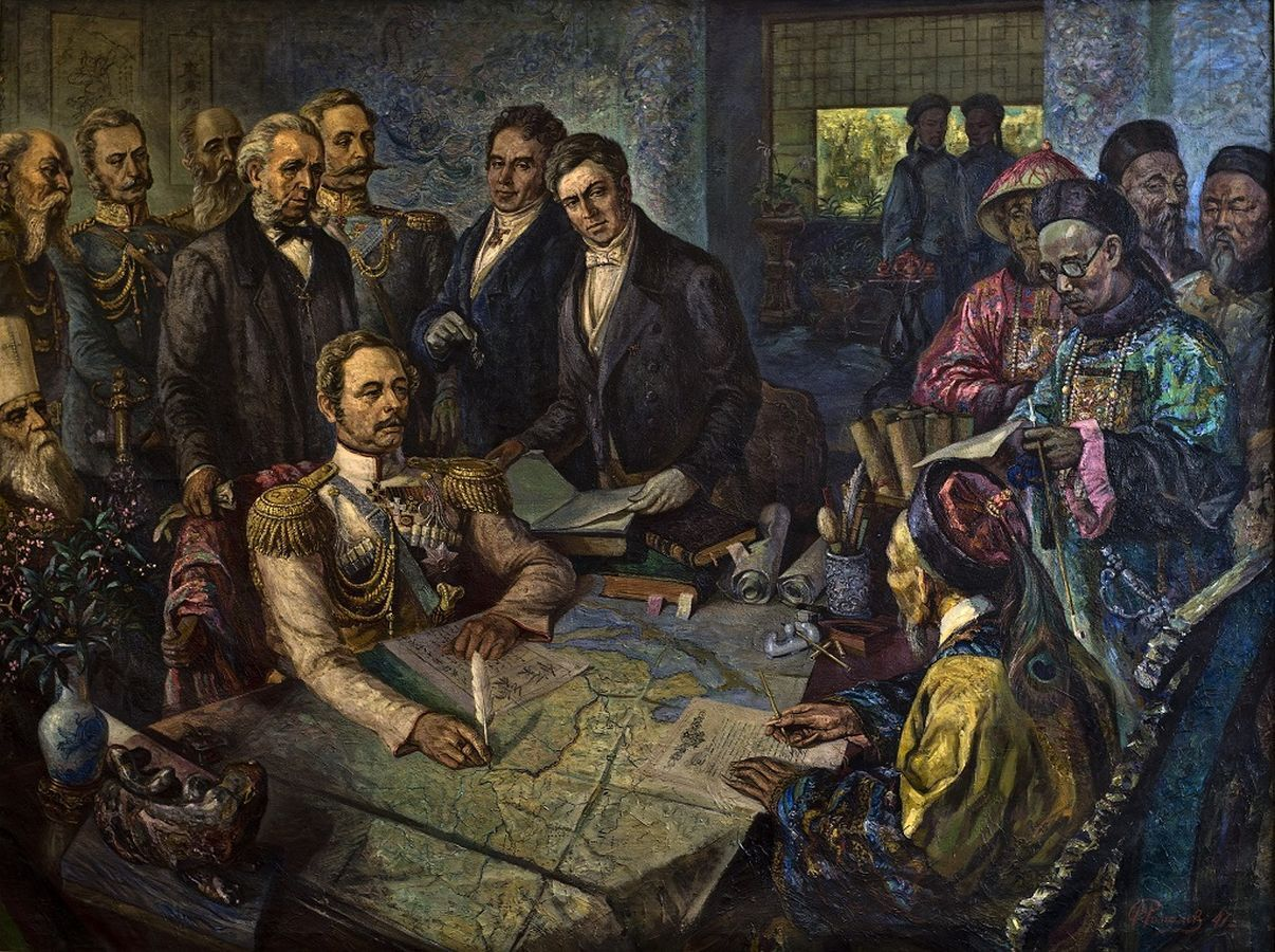 Василий Романов - Айгунский договор, 1947