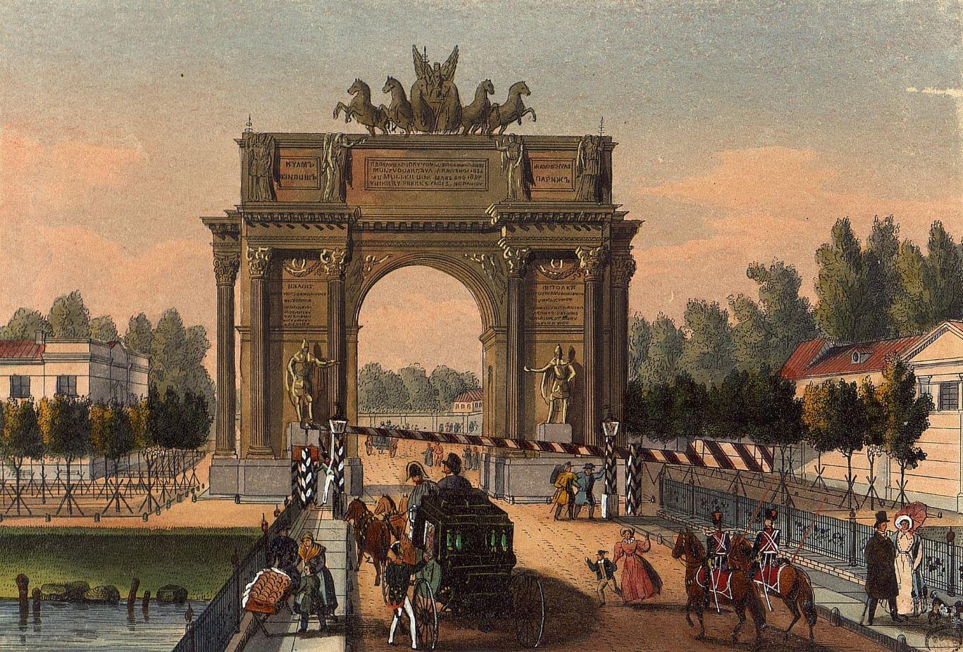 Карл Беггров - Нарвские триумфальные ворота, 1830-1840-е гг