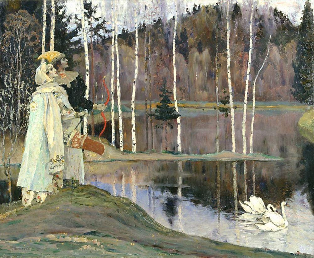 Михаил Нестеров - Два лада, 1905