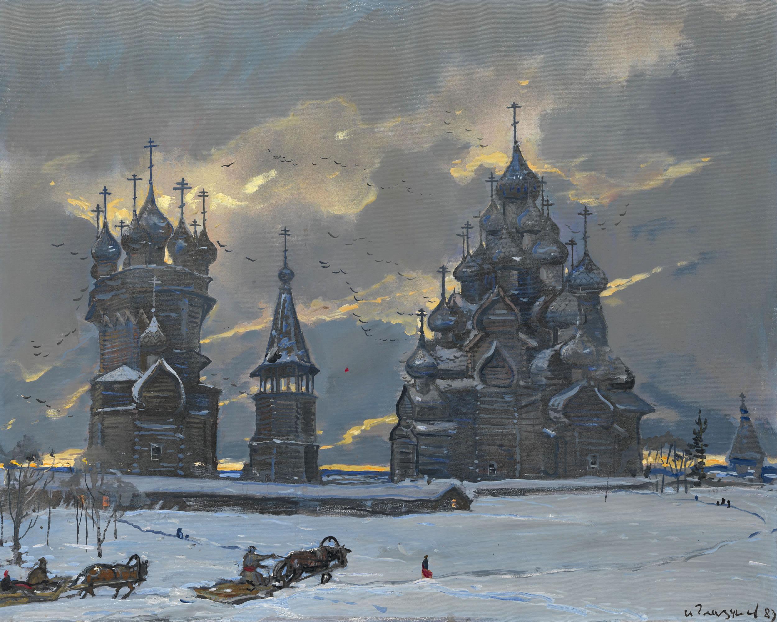 Илья Глазунов - Русский Север, 1989