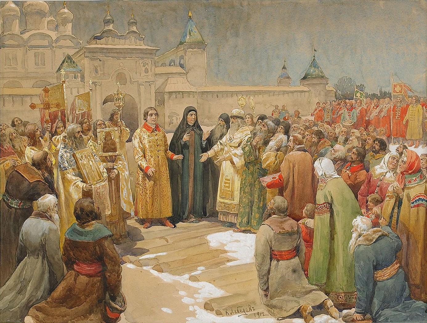 Клавдий Лебедев - Избрание Михаила Романова в 1613 году, 1912