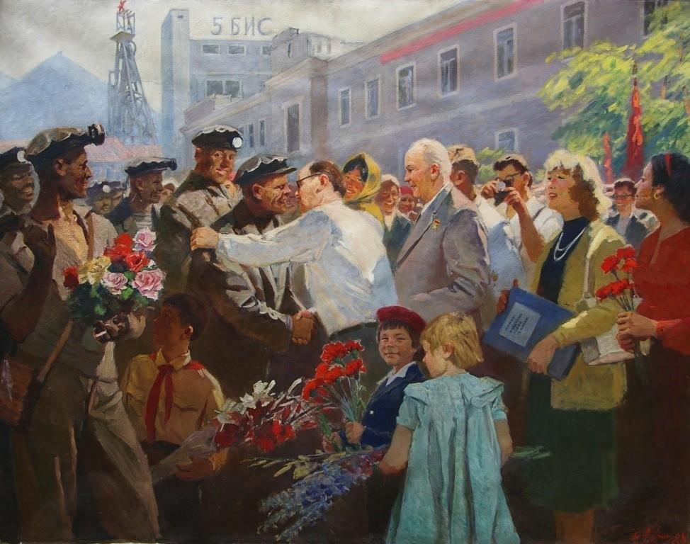 Левин Е.Н. Поздравление шахтеров, 1984