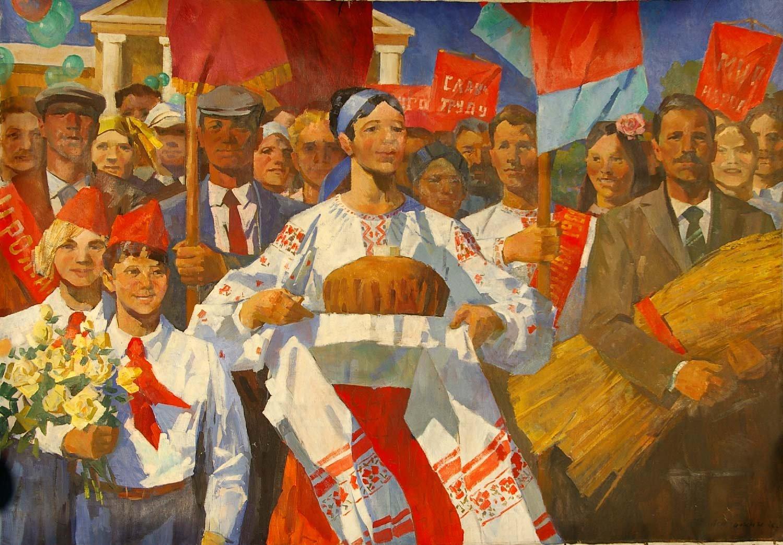 Константин Ломыкин - Слава труду, 1924