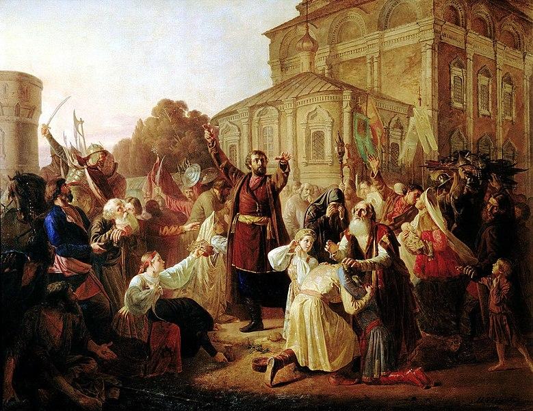 Михаил Песков - Воззвание Минина к нижегородцам в 1611 году, 1861