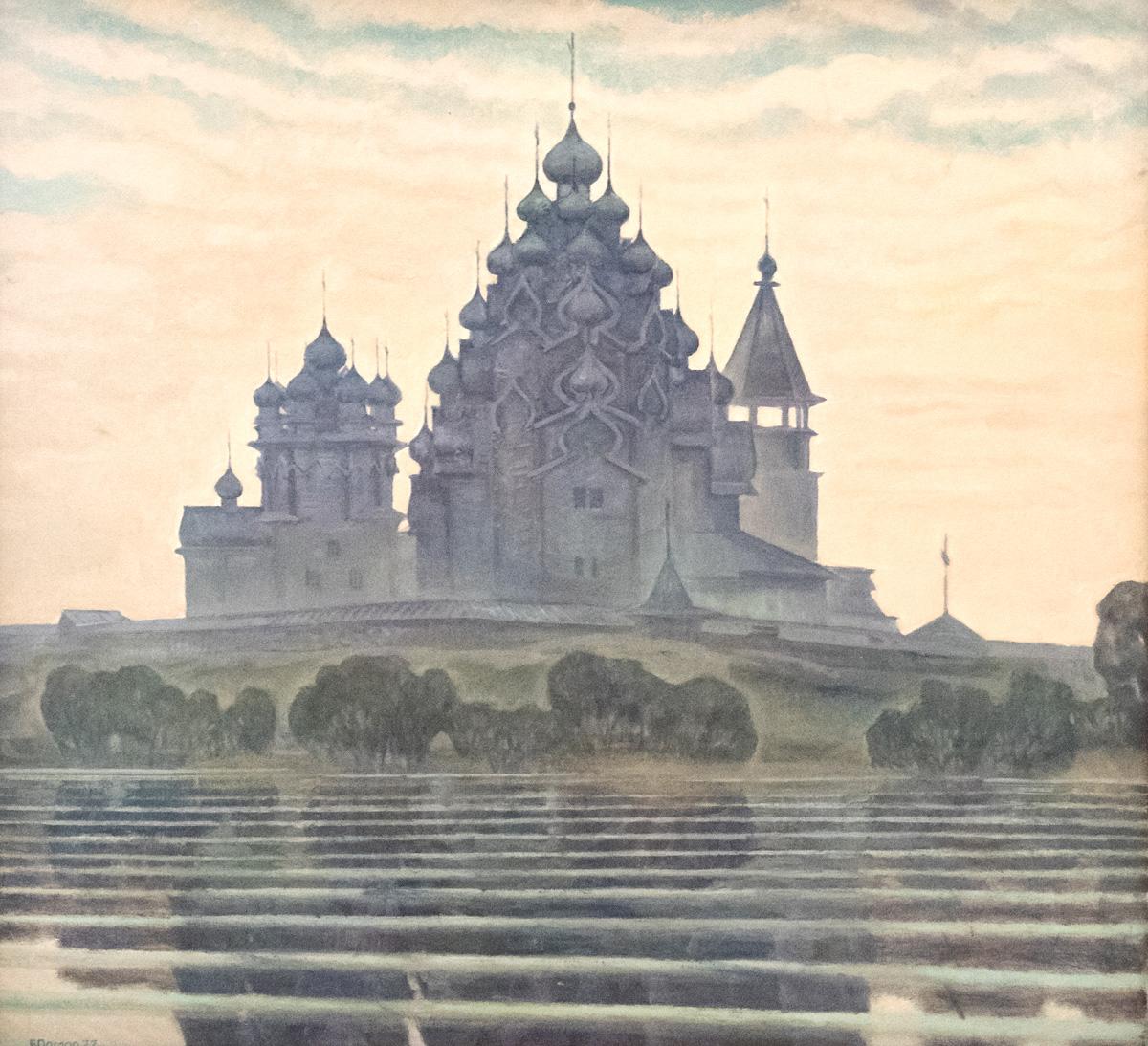 Борис Поморцев - Пробуждение, 1977