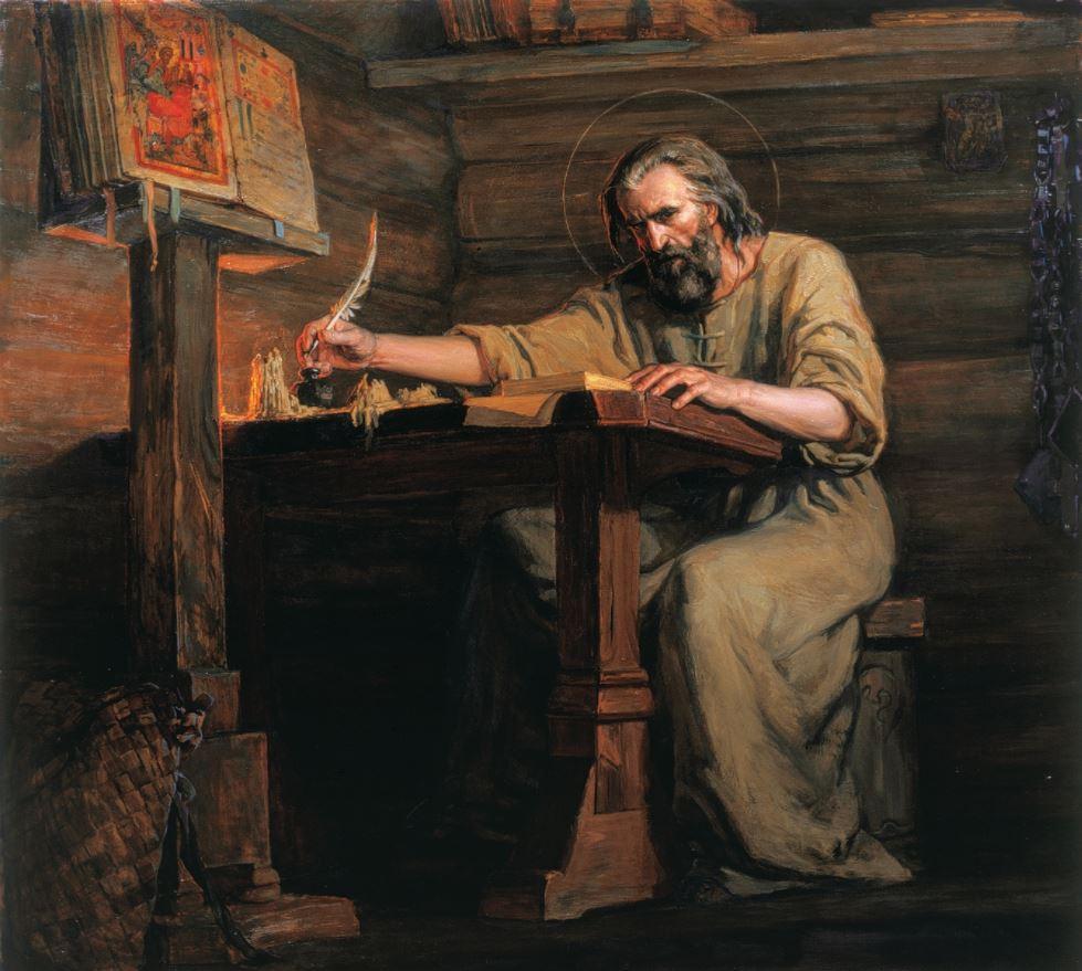 Сайда Афонина - Преп. Иосиф Волоцкий, 1999