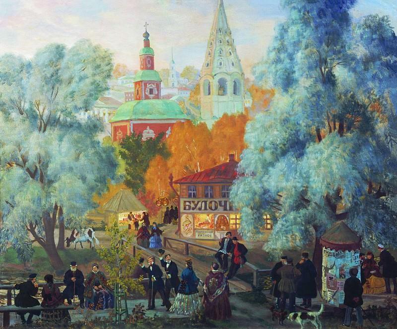 Борис Кустодиев - Провинция, 1919