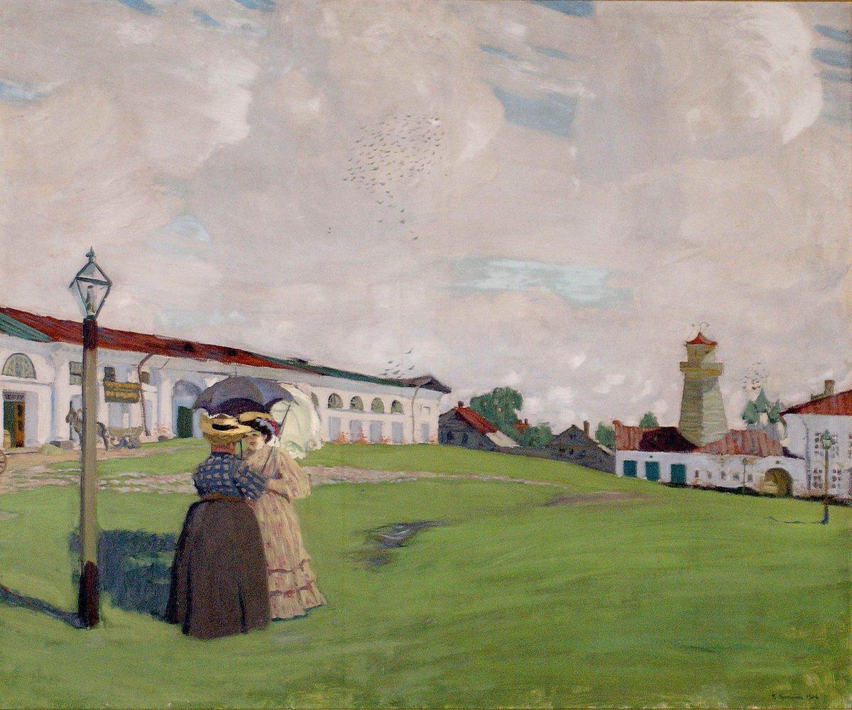 Борис Кустодиев - Провинция (Кострома), 1906