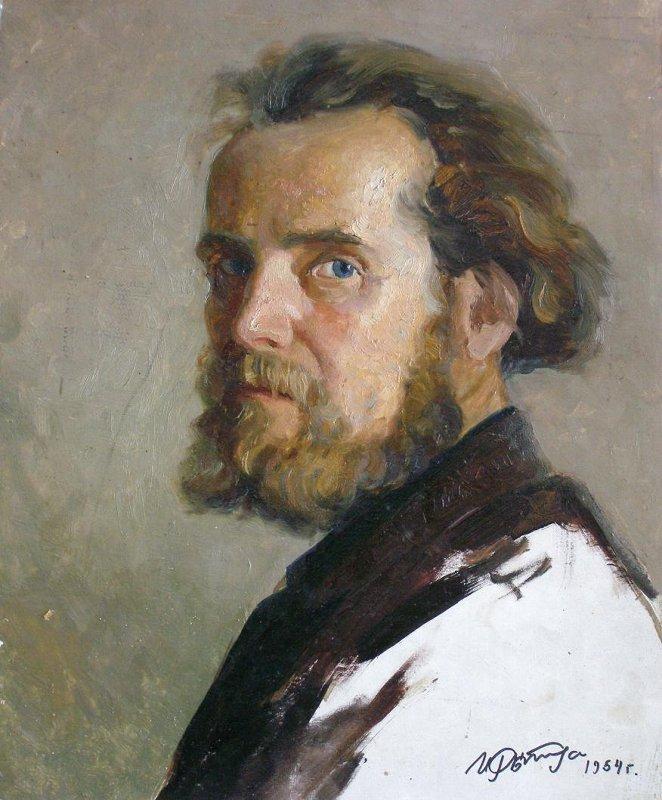 Иван Рыбачук - Автопортрет, 1954