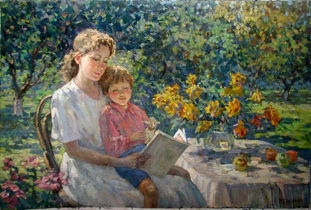 Марина Чулович (р. 1956) - Волшебные сказки