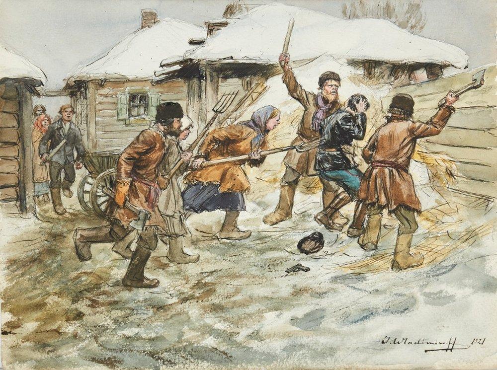Иван Владимиров - Расправа над комиссаром из продотряда, 1921