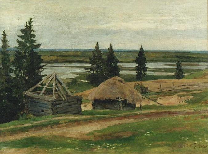 Николай Хохряков - Забвение осени, 1913