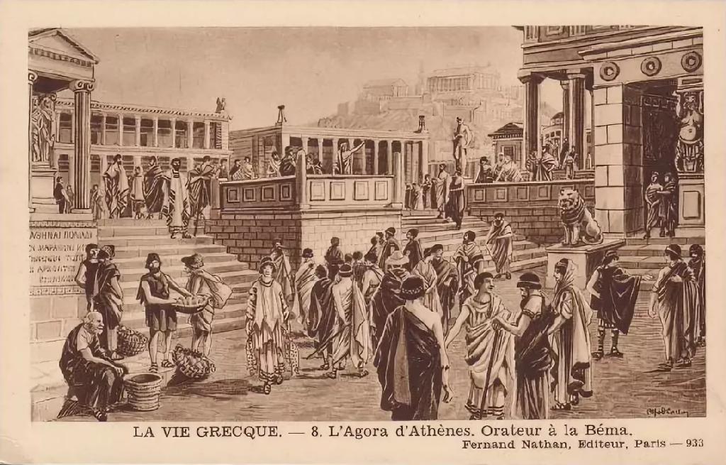 Жизнь Древней Греции. Агора в Афинах. Оратор на трибуне.