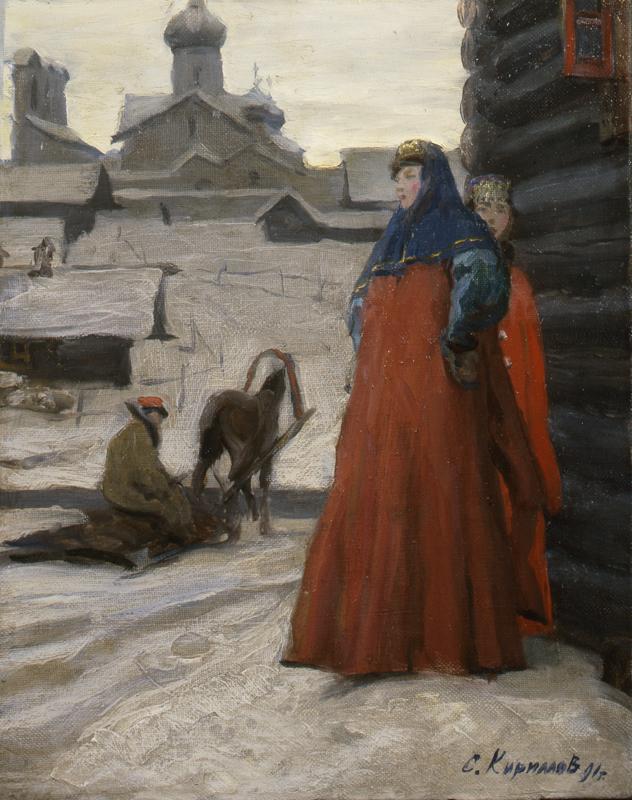 Сергей Кириллов - Невеста