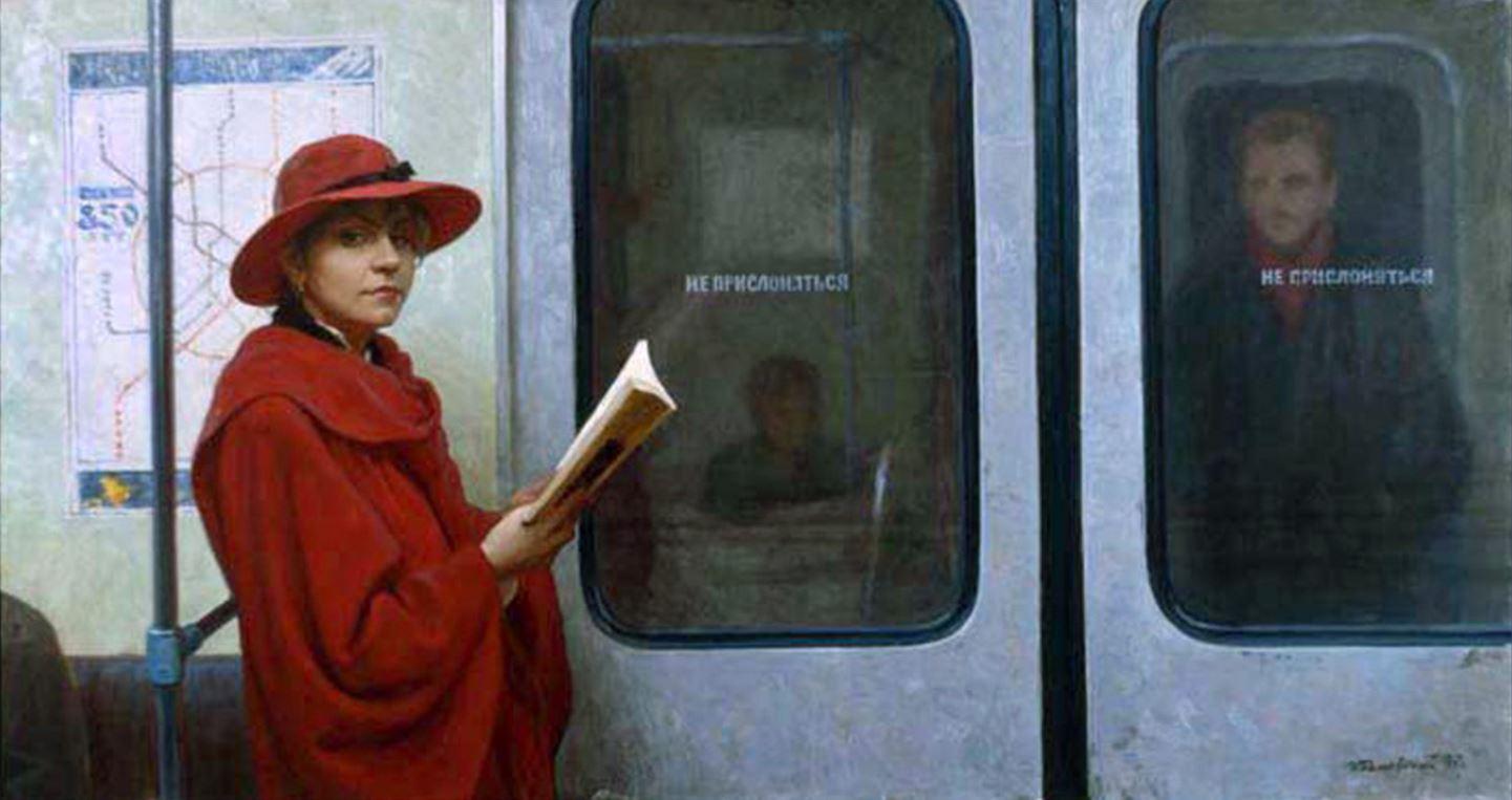 Игорь Белковский - Московское метро. Незнакомка, 1997