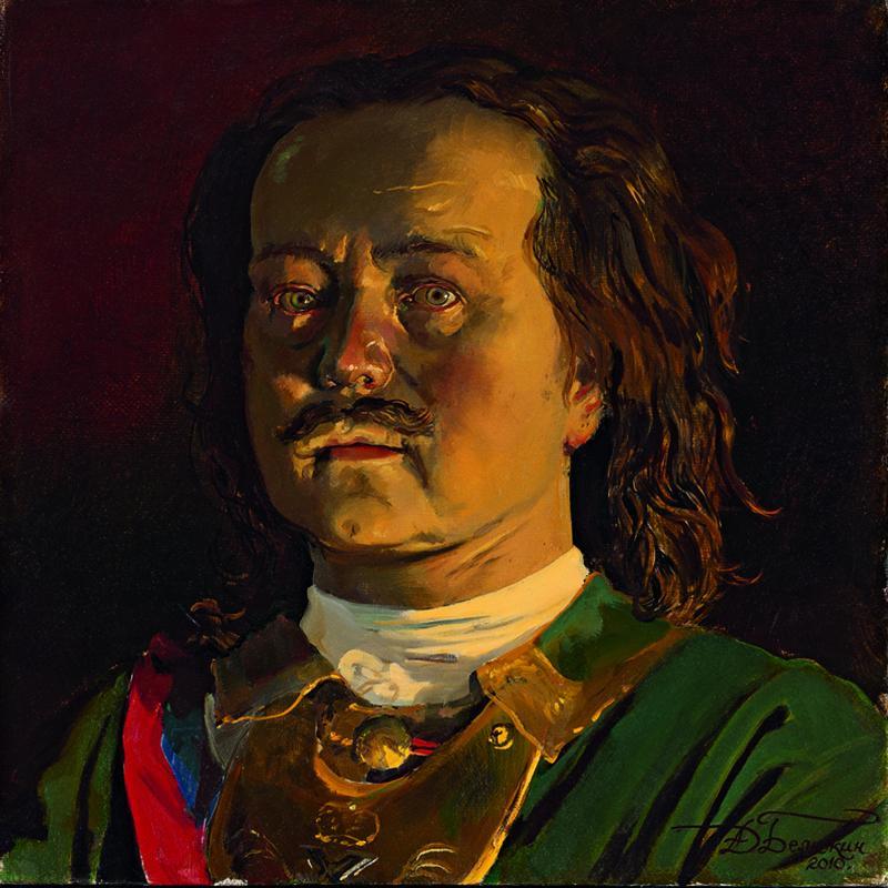 Петр Великий. Работа Дмитрия Белюкина