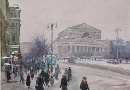 Соломон Боим Большой Театр в Москве