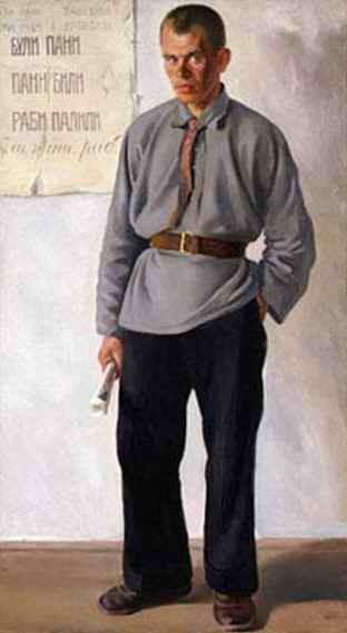 Кацман Сельский учитель 1925