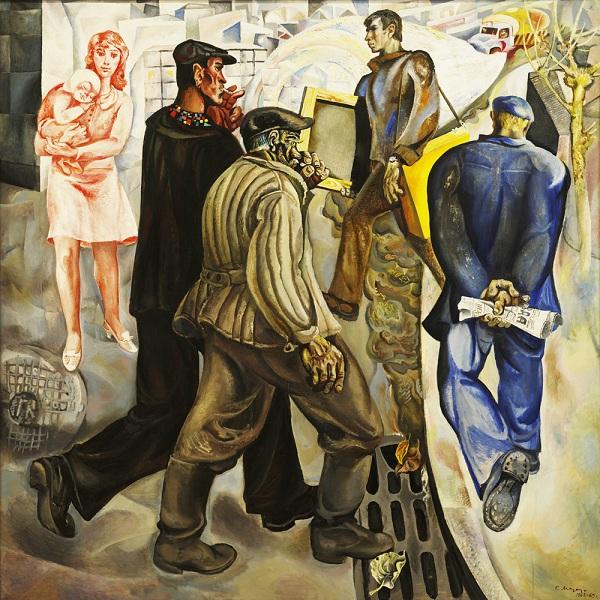 Метелев Г.С. Рабочее утро. 1968-1969