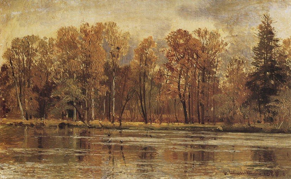 Иван Шишкин Золотая осень