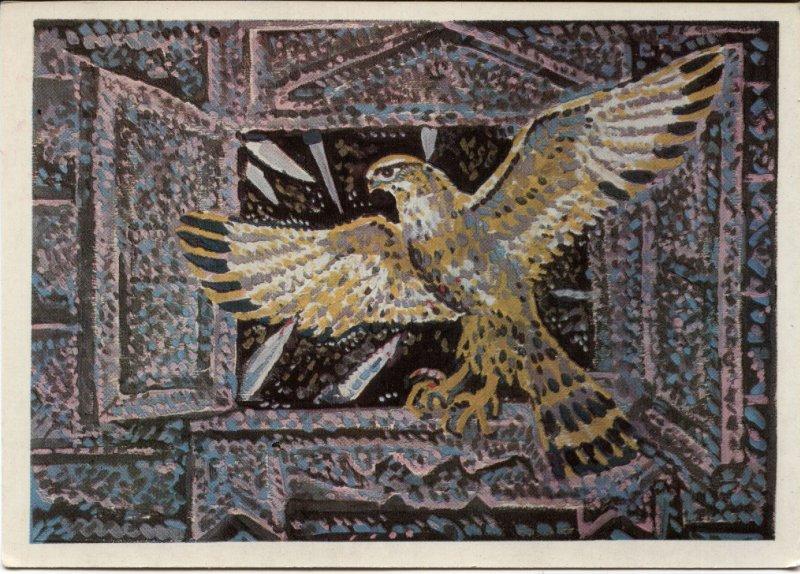 Открытка художника Риммы Васильевны Былинской издания 1981 года