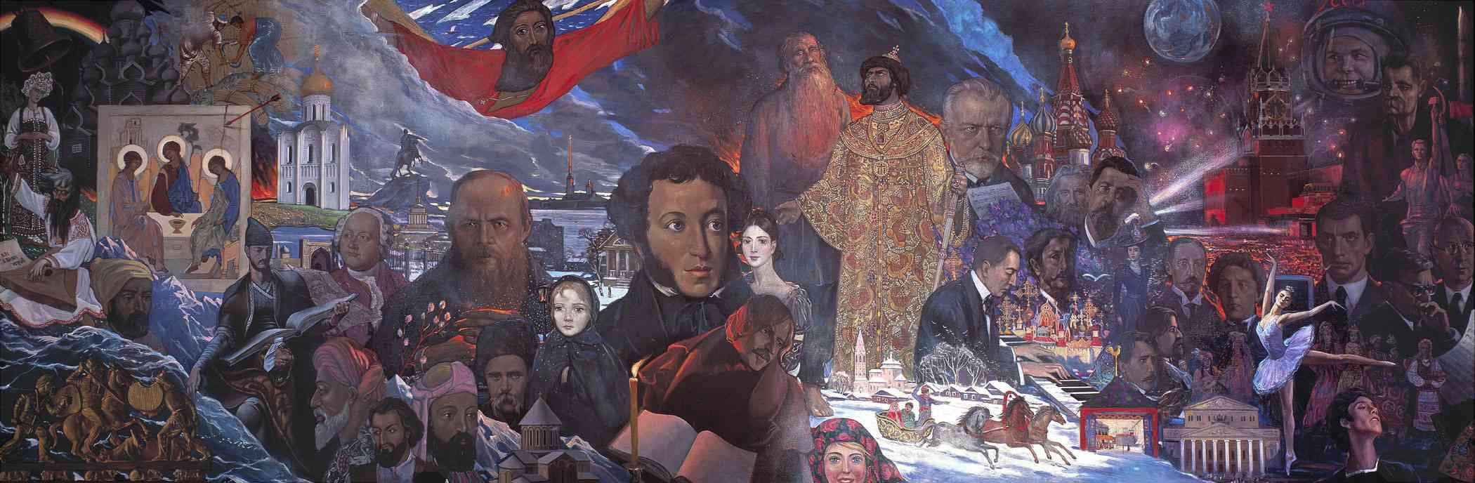 Илья Глазунов «Вклад народов СССР в мировую культуру и цивилизацию», 1980