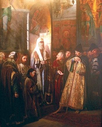 Гравюра с картины русского художника Василия Пукирева Митрополит Филипп отказывает в благословении Иоанну Грозному