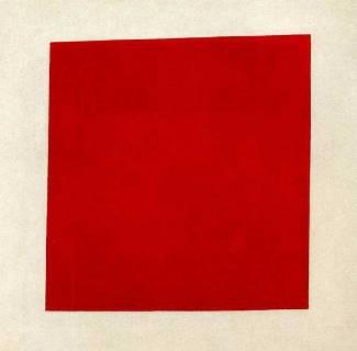 Картина Казимира Малевича Красный квадрат