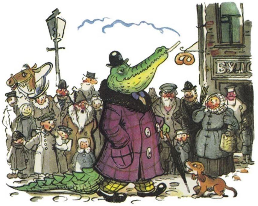 Владимир Сутеев Иллюстрация к Крокодилу К.И. Чуковского
