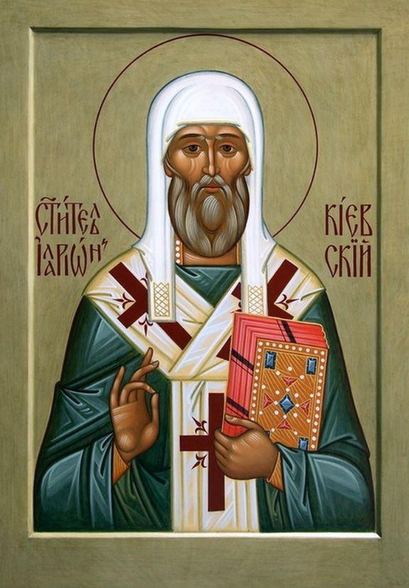 Святитель Иларион Киевский