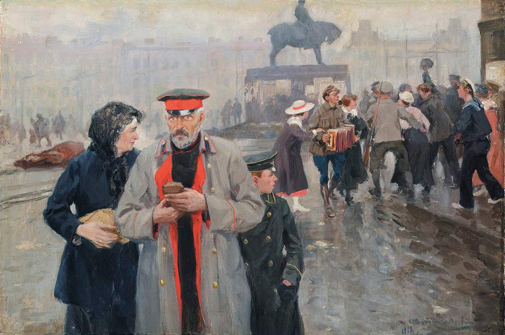 Иван Владимиров. На улицах Петрограда, 1918