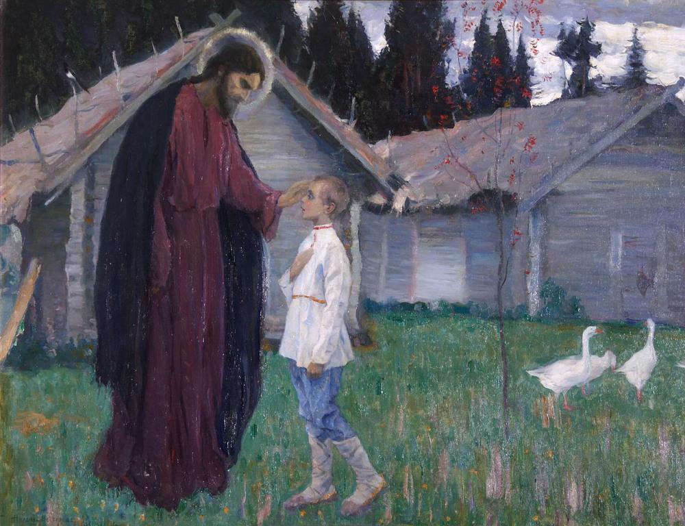 Михаил Нестеров. Христос,благословляющий отрока Вафоломея