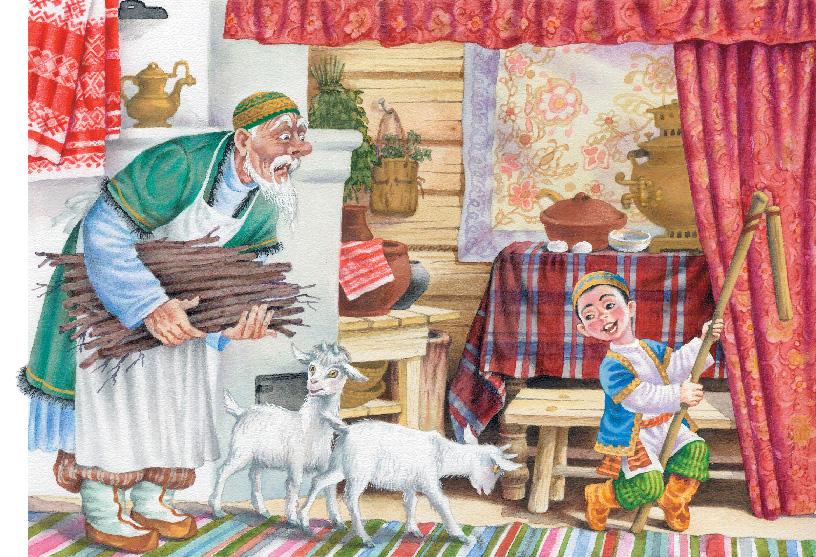 Фарида Хасьянова - Иллюстрации к татарским сказкам