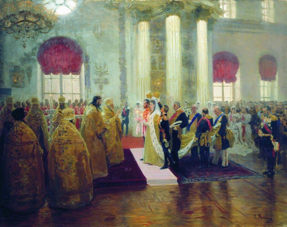 Илья Репин Венчание Николая II и великой княжны Александры Федоровны