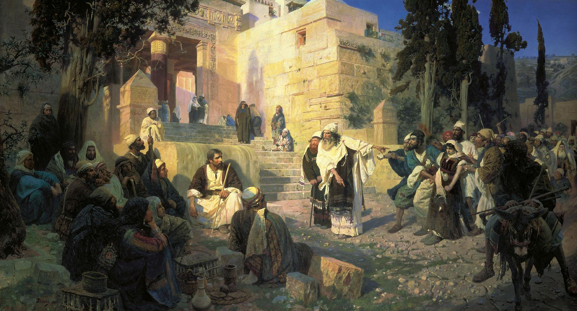 Василий Поленов «Христос и грешница» 1888