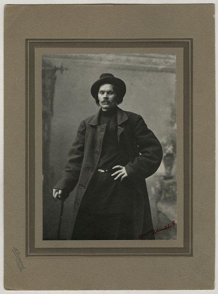 Максим Горький, 1901 г.