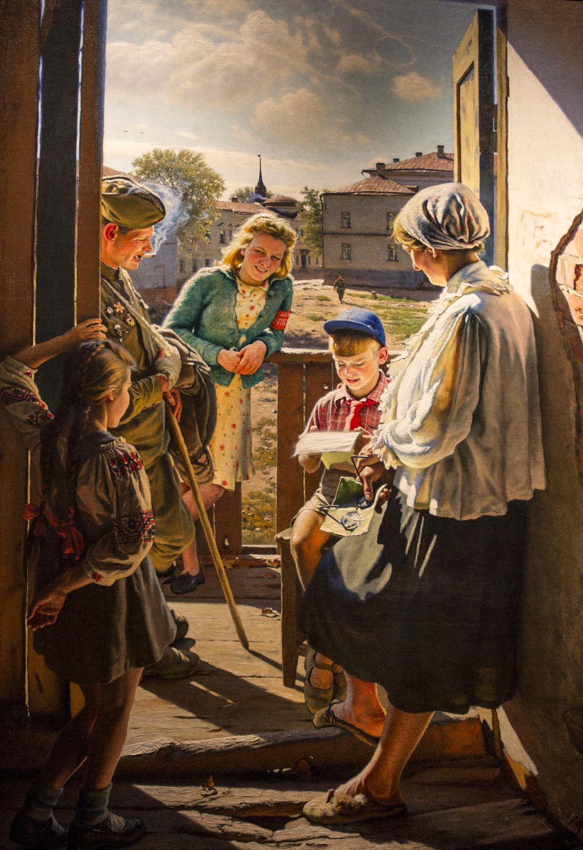 А.И.Лактионов. Письмо с фронта. 1962