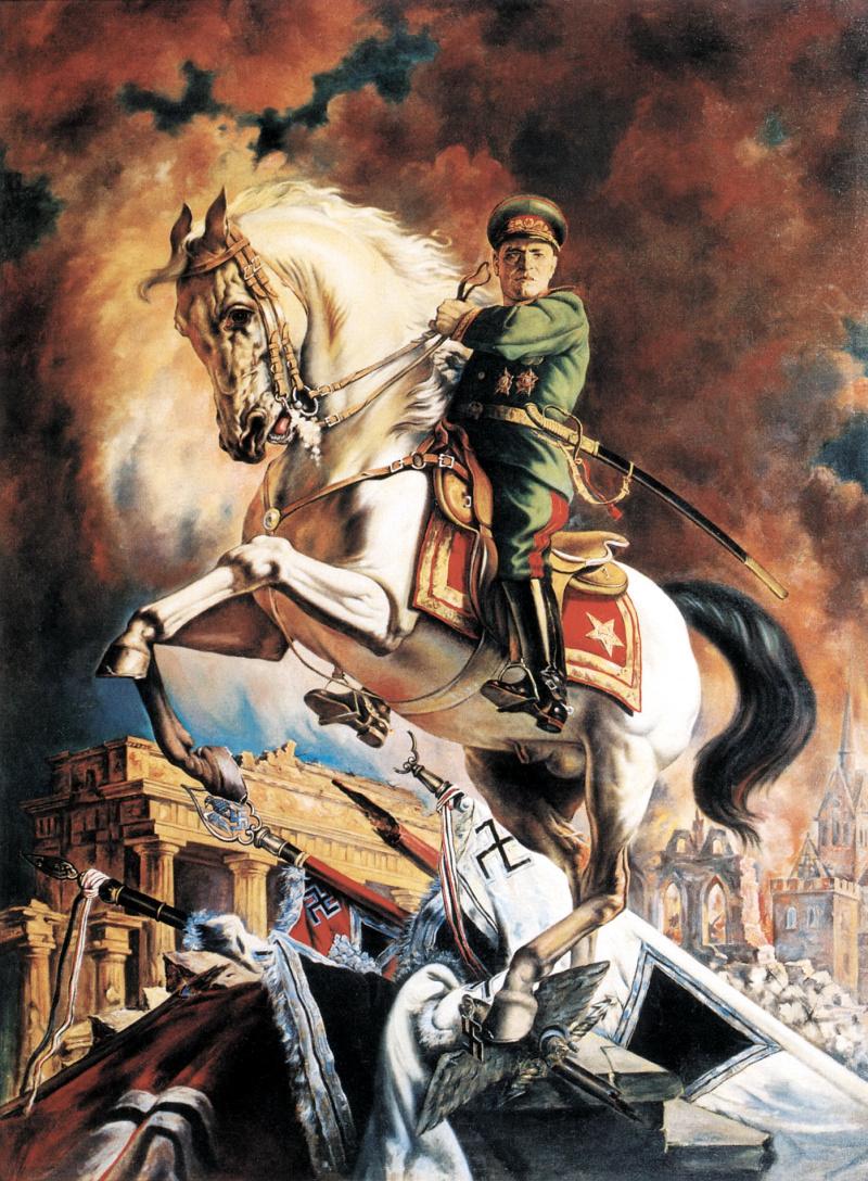 В.Н.Яковлев. Портрет маршала Г.К. Жукова. 1945