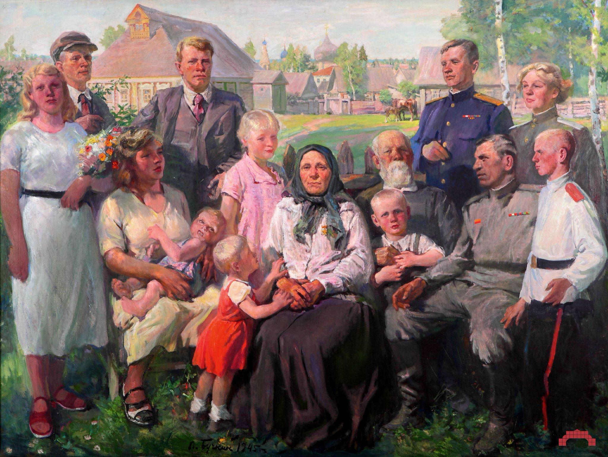 П.Д.Бучкин. Мать-героиня. 1945
