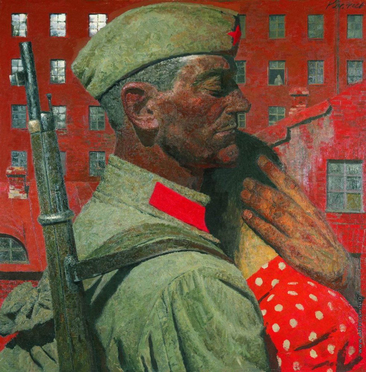 Г.М.Коржев. Прощание. 1967