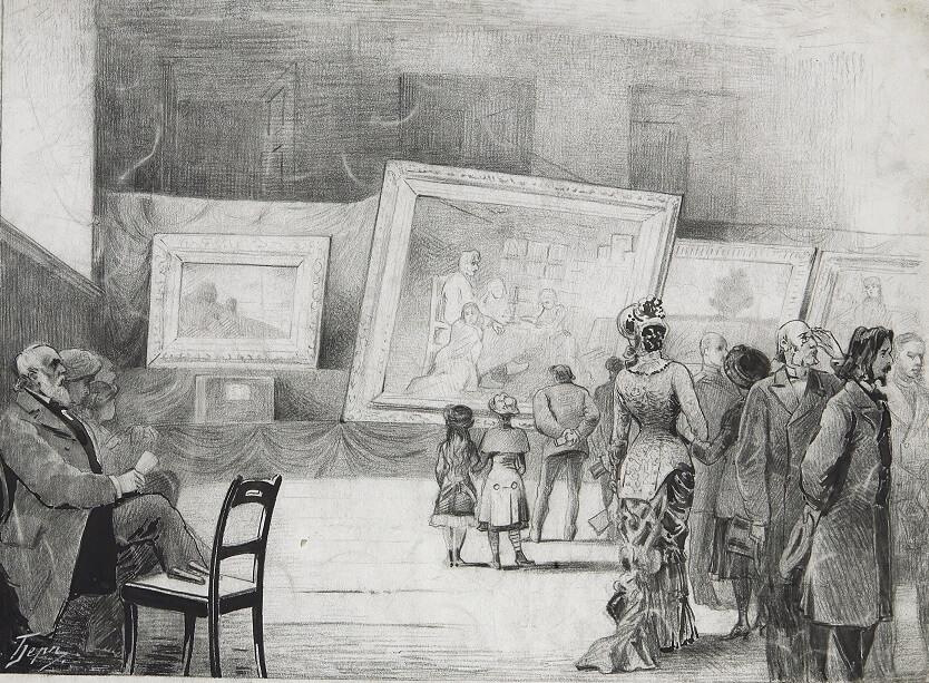 В.В. Берг.  На выставке (XI  выставка ТПХВ). 1883