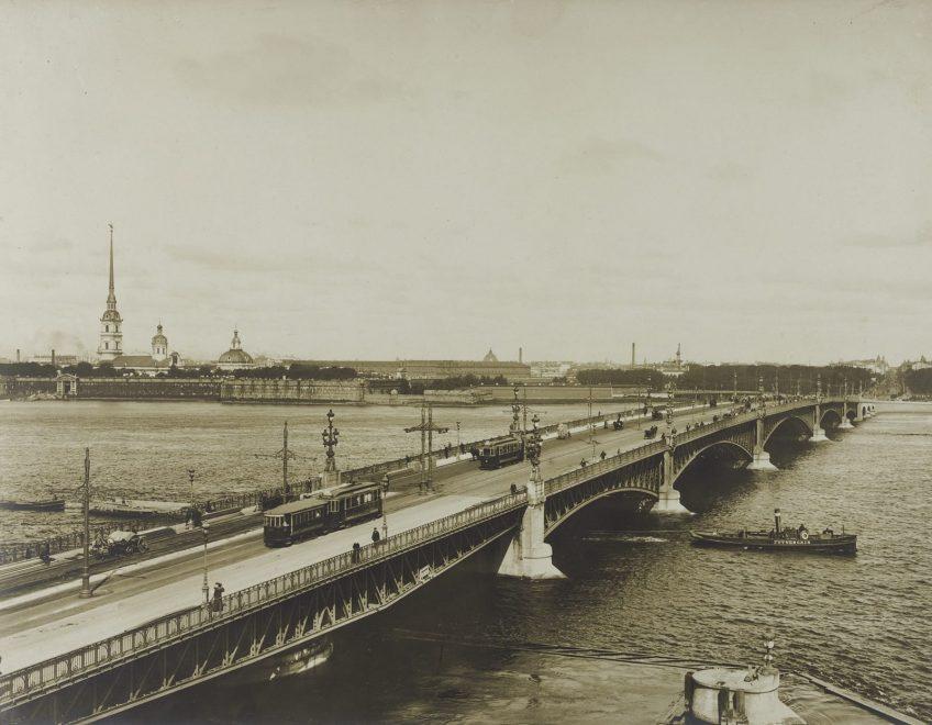 Троицкий мост. Издание Б. Аванцо 1900-е