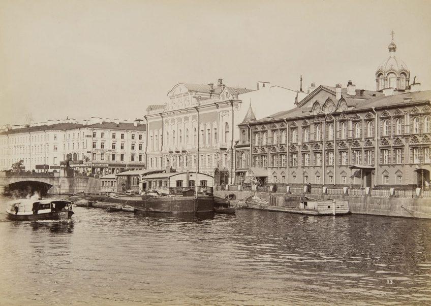 Набережная реки Фонтанки. Ателье «Братья Де Жон», издание А. Фельтена. 1880–90-е
