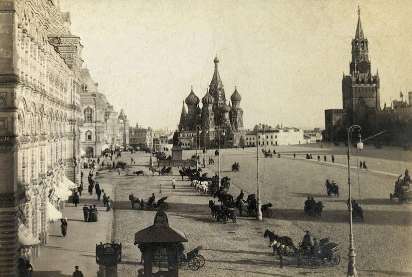 Москва. Вид Красной площади П. П. Павлов 1894–1900