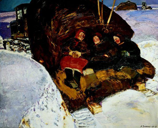 Вячеслав Загонек  «Март, будни» (1963-1964)