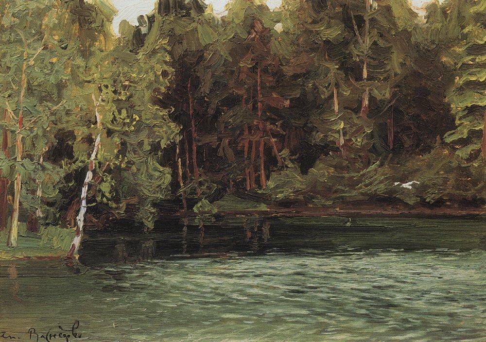 Васнецов А.М. Царский пруд. Демьяново. 1903-1917