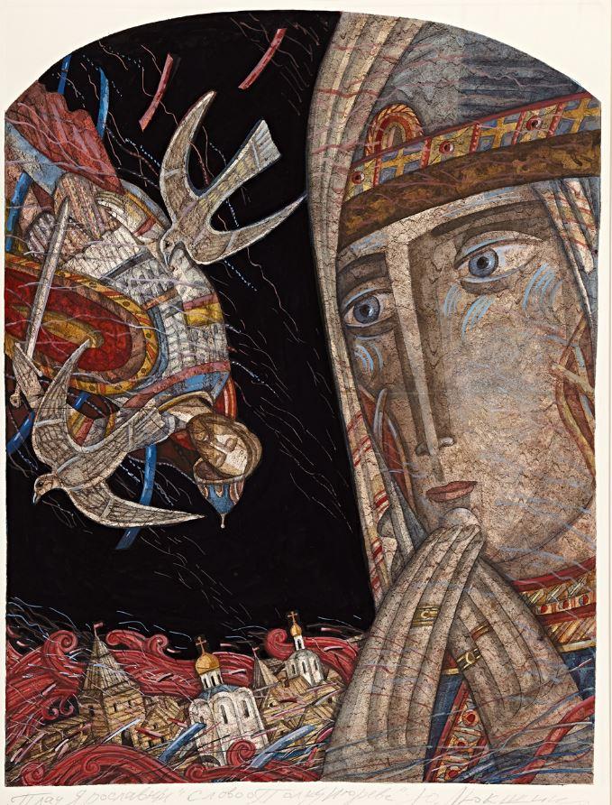 «Плач Ярославны». (Из серии «Слово о полку Игореве»), 2000