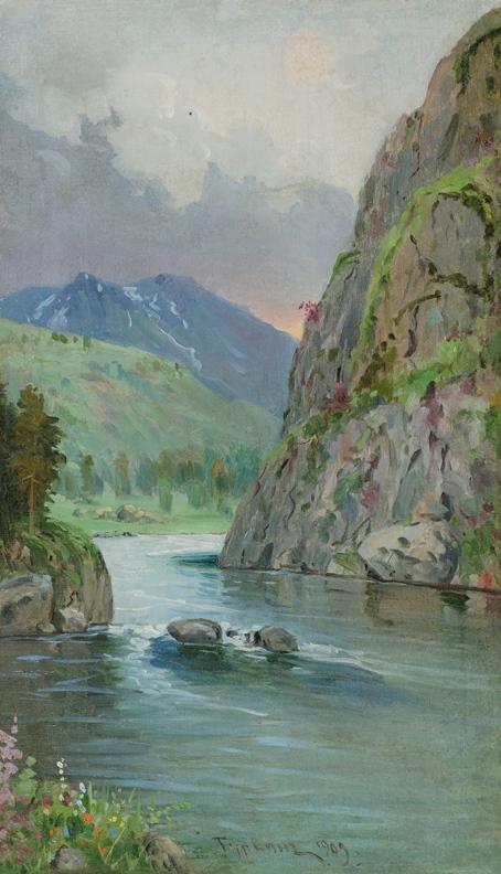 Гуркин Г.И. Горное озеро
