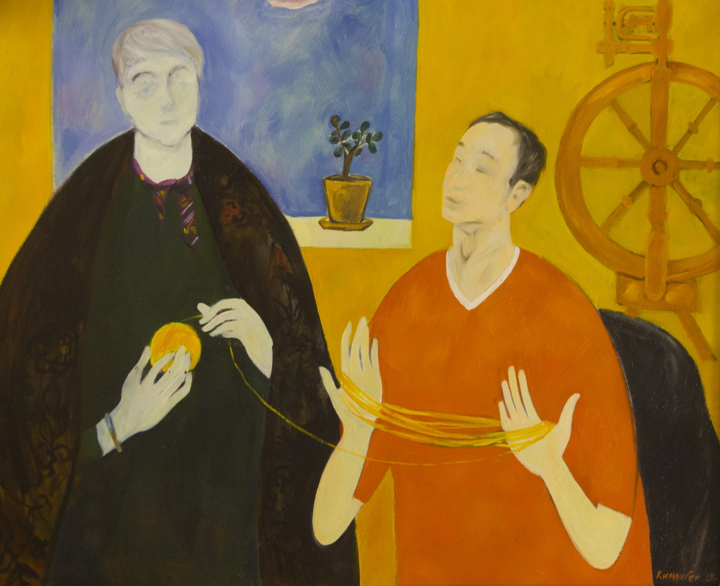 Кильдибеков Р.А. «Вдвоем» (Автопортрет с супругой)
